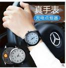 多功能手錶usb環保充電打火機 個性創意禮品手錶點煙器