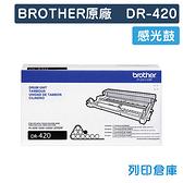 原廠感光滾筒 BROTHER 光鼓 DR-420 /適用 BROTHER HL-2220/HL-2240D