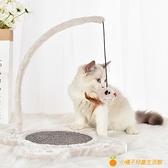 貓抓板地毯老鼠貓咪玩具磨爪玩耍逗貓寵物【小橘子】