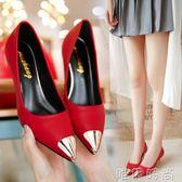 高跟女鞋 新款金屬尖頭高跟鞋淺口細跟單鞋5cm中跟時尚百搭工作鞋   唯伊時尚