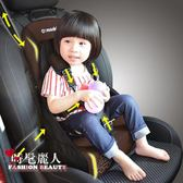 車載嬰兒童安全座椅增高墊0-3-4-12歲簡易便攜寶寶坐椅坐墊 全店88折特惠