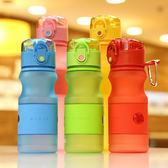 可愛塑料水杯便攜運動水壺磨砂太空杯男女學生隨行水瓶隨手杯【快速出貨】
