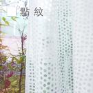 Dazo設計紗簾-點紋(背吊帶) 寬14...