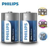PHILIPS 超鹼1號電池2入(背卡)