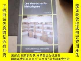 二手書博民逛書店Les罕見documents historiques【法語原版書