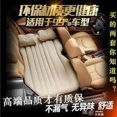 旅游睡眠午休車載睡墊車床氣墊車內自駕車雙人折疊旅行車旅游車載igo 道禾生活館