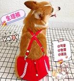 狗狗生理褲寵物月經褲母狗大姨媽小型安全褲【櫻田川島】
