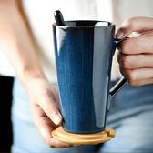 跨年趴踢購歐式創意陶瓷杯子簡約大容量辦公室情侶水杯家用純色馬克杯帶蓋勺
