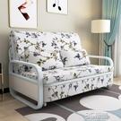 摺疊沙發床 沙發床可摺疊雙人兩用客廳單人小戶型1.5米1.2米多功能現代簡約 3C優購HM