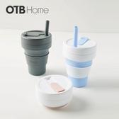 折疊水杯學生隨手杯創意便攜可壓縮硅膠女個性【步行者戶外生活館】