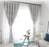 北歐ins羽毛雙層窗簾成品簡約現代窗紗帶紗布 寬1.5*高2.7一片【掛鉤】  潮流衣舍