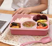 便當盒微波飯盒五格配湯碗日式多分格密封學生餐盒