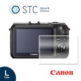 【STC】9H鋼化玻璃保護貼 - 專為Canon EOS M / M2 觸控式相機螢幕設計