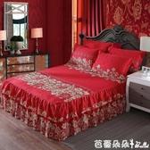 床罩 被單床罩床單防滑床裙單件全棉雙層花邊床罩純棉席夢思保護套韓式公主床笠『快速出貨YTL』