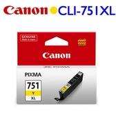 Canon CLI-751Y XL原廠高容量墨水匣 (黃)