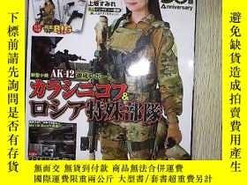 二手書博民逛書店日文雜誌罕見ARMS MAGAZINE 2018 12Y2030