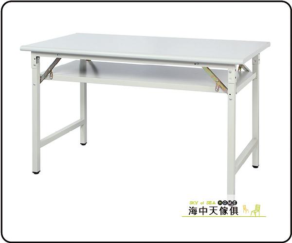 {{ 海中天休閒傢俱廣場 }} B-34 環保塑鋼 會議桌系列 939-01 4尺塑鋼會議桌(二色可選)