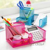 創意時尚彩色多功能筆筒大號網狀金屬名片收納盒辦公用品文具筆座   泡芙女孩輕時尚