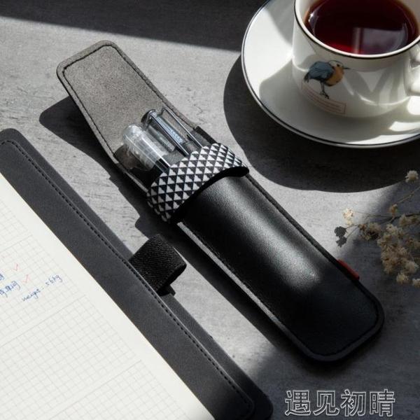 鋼筆袋鋼筆筆套凌美萬寶路派克單支口袋保護套小巧便攜日式鹽繫文具筆袋【快速出貨】
