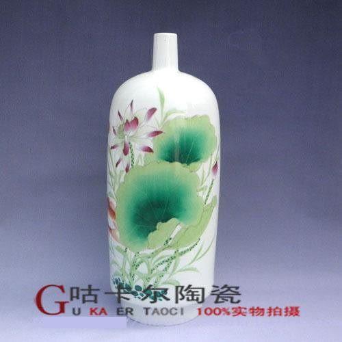 景德鎮 陶瓷器 清香連年有餘花瓶