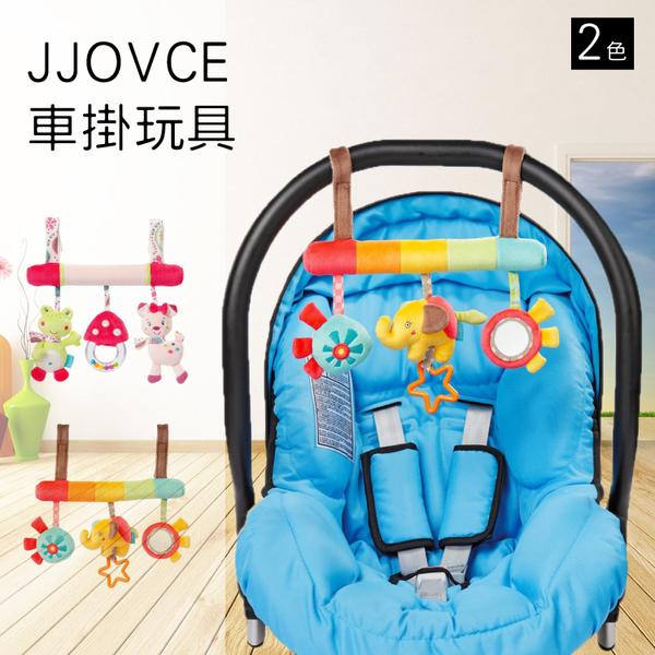 嬰兒 玩具 安撫玩具 可愛小動物音樂床繞 寶寶安撫玩具 聲響玩具【KA0113】布偶  手推車 嬰兒床