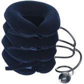 頸椎牽引器家用頸部拉伸充氣式頭部勁椎成人肩頸頸托器    可然精品鞋櫃