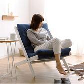 懶人沙發榻榻米單人沙發椅客廳躺椅臥室休閑椅日式可折疊單人沙發jy【618好康又一發】