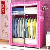 單人中號簡易布衣櫃鋼管加厚加固鋼架折疊布藝拉鏈式衣服收納櫃子igo『潮流世家』