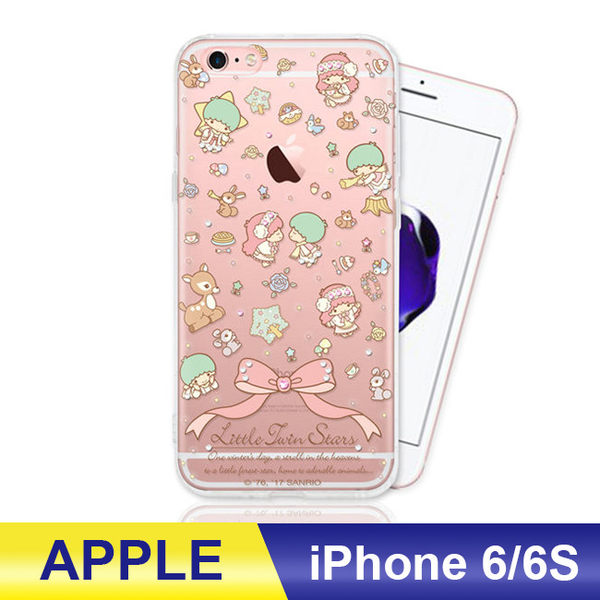 iPhone 6/6s 雙子星Kiki&Lala 水鑽彩繪手機殼 空壓殼 防摔殼 保護殼 三麗鷗正版授權 森林物語