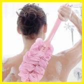大號洗澡沐浴球浴花海綿起泡網多泡沫洗浴用品搓澡巾搓背成人浴擦   初見居家