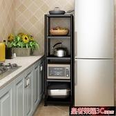 微波爐置物架 不銹鋼夾縫置物架廚房落地微波爐收納用品儲物家用架子多層大全櫃YTL