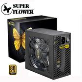 【SUPER FLOWER 振華】冰山金蝶500W 80+金牌 電源供應器