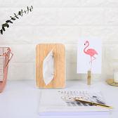 樂嫚妮 抽取式面紙巾盒-白 衛生紙盒 日式木紋 直立式
