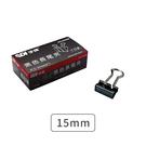 SDI 手牌順德 黑色長尾夾 15mm 12入盒裝 NO.0227