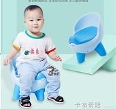 馬桶女坐便器加大號嬰幼兒男便盆1-3-6歲尿盆 小孩座便器 HM