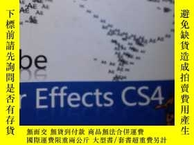 二手書博民逛書店Adobe罕見After Effects CS4高手之路(有2張