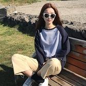 ins新款韓版秋季百搭撞色插肩袖打底衫上衣學生簡約寬鬆長袖T恤女【寶貝】