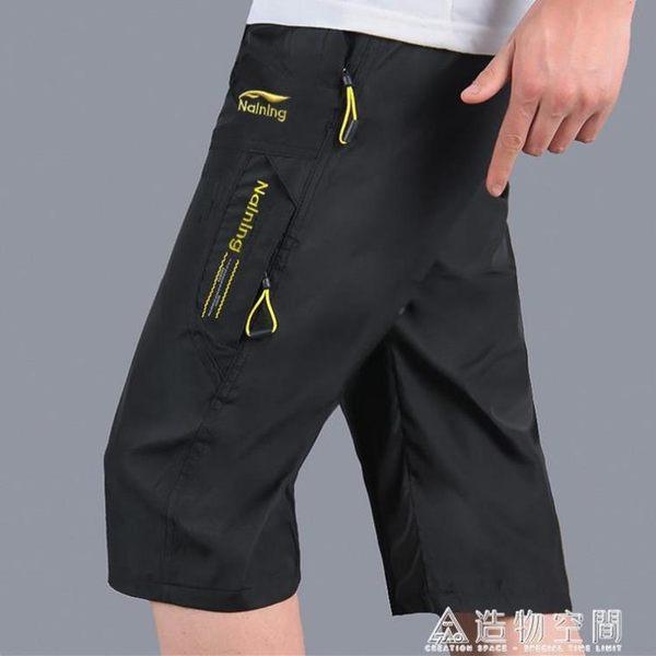 薄款七分褲運動單層速干馬褲男士休閒寬鬆大碼過膝中褲沙灘短褲子 造物空間