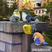 花園擺件 正版創意家居裝飾 可愛鳥窩仿真小鳥擺件 客廳桌面擺件
