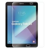 Samsung Galaxy Tab S3 9.7吋專用9H鋼化玻璃保護貼 ( T820 / T825)