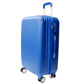 【YC Eason】皇家系列可加大海關鎖款ABS硬殼行李箱(24吋-漾藍)
