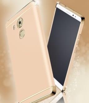 現貨 華為 MATE8 新一代 三段式 金屬手機殼 HUAWEI 保護殼