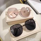 粉色太陽眼鏡女士防紫外線時尚圓臉大臉新款韓版潮顯瘦墨鏡方 卡布奇諾