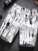 短褲男五分褲大褲衩男士夏天薄款休閒褲子海灘褲寬鬆運動褲 俏腳丫