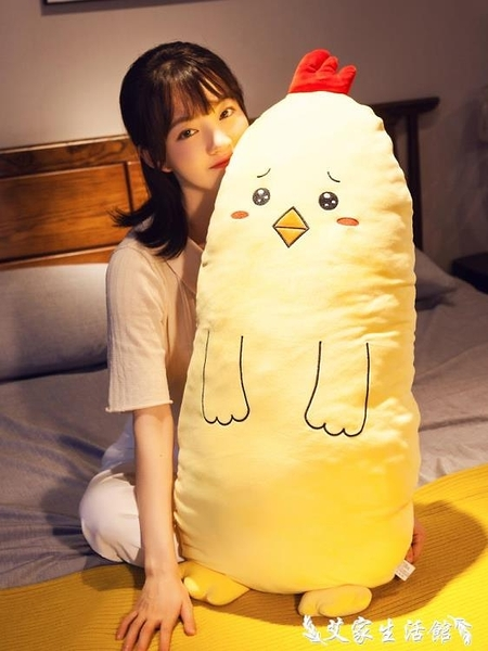 玩偶 長條抱枕抱著睡覺專用毛絨公仔女生床上娃娃玩偶超軟大號男生款  LX 艾家