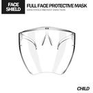 太空全臉防護面罩兒童款 180度防護 舒適透氣 護目鏡 防霧氣/防飛沫/防沙塵/防油煙面罩 防疫用品