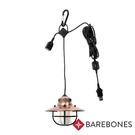『VENUM旗艦店』【Barebones】Edison Pendant Light垂吊營燈 100流明『古銅』 LIV-268