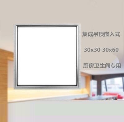 吸頂燈 led集成吊頂燈鋁扣板嵌入式平板燈廚房衛生間燈 - 古梵希