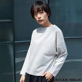 ❖ Autumn ❖ 小高領剪裁素面針織上衣  - AMERICAN HOLIC