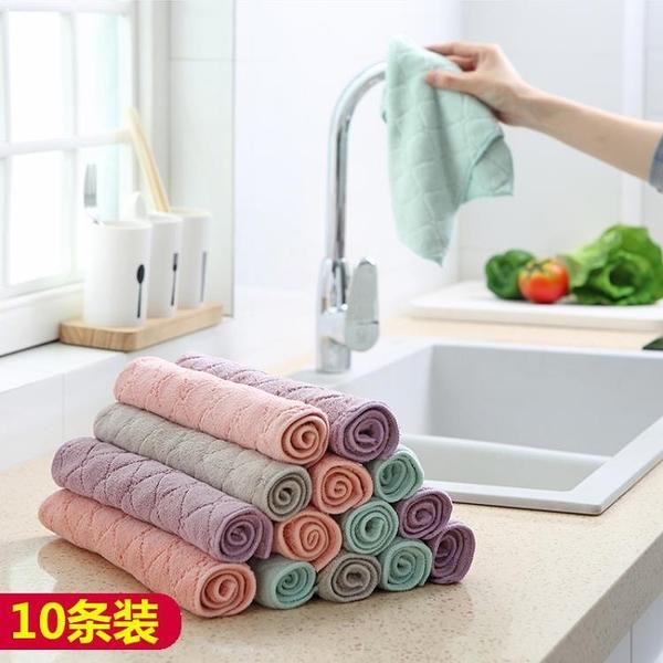 廚房抹布 廚房抹布10條加厚廚房用品洗碗布抹布家務清潔吸水洗碗巾基本不掉毛不沾油